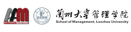 School of Management, Lanzhou University